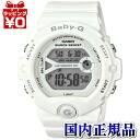 BG-6903-7BJF Casio baby-g baby G watch shock resistance structure 20 pressure waterproof country in genuine watches WATCH manufacturers with guaranteed sales type women