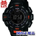 PRG-270B-1JF Casio PROTREK protrek watch tough solar 10 pressure waterproof country in genuine watches WATCH manufacturers warranty sales type men