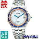 AS7075-54A/CITIZEN citizen men