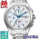 AT8070-56A/CITIZEN citizen men
