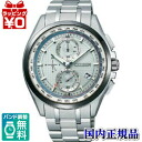 AT8045-53A/CITIZEN citizen men