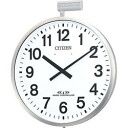 4MY611-N19 pole wave SF Citizen citizen electric wave wall clock (exterior pole clock) wall clock