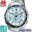 OCW-S1200P-7AJFOCEANUS Osh holes electric wave solar world six stations Casio men watch