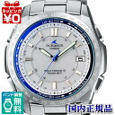 OCW-T100TD-7AJFOCEANUS Oceanus radio solar world 6 Casio men's watch
