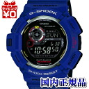 GW-9300NV-2JF/G shock G-SHOCK 4971850993476 men's Casio