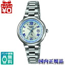 SHW-1509D-7A2JF/SHEEN 4971850993575 lady's Casio