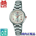 SHW-1509D-7AJF/SHEEN 4971850993605 lady's Casio