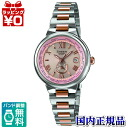 SHW-1509SG-9AJF/SHEEN 4971850993636 lady's Casio