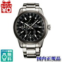 WZ0011JC/ORIENT orient orient star men watch