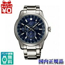 WZ0021JC/ORIENT orient orient star men watch