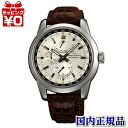 WZ0031JC/ORIENT orient orient star men watch