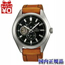 WZ0101DK/ORIENT orient orient star men watch