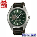 WZ0121DK/ORIENT orient orient star men watch