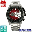 WZ0171DA/ORIENT orient orient star nostalgic future guitar model men watch