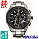 WV0011SY/ORIENT orient world stage collection men watch