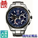 WV0021SY/ORIENT orient world stage collection men watch