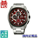 WV0441TT/ORIENT orient world stage collection men watch /apap8