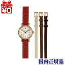 WV1601UB/Orient Orient NEO70s ネオセブンティーズ men's watch /apap8