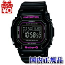 Baby-g and baby G/BGD-5000-1JF Casio ladies watch