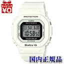 Baby-G/ baby G/BGD-5000-7JF Casio Lady's watch