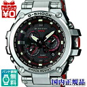 MTG-S 1000D-1 A4JF Casio /MT-G wave solar world 6 mens watch