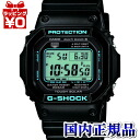 GW-M5610BA-1JF Casio /G-SHOCK/G shock wave solar world 6 men's watch
