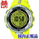 PRW-3000-9BJF Casio /PROTREK / protrek radio solar world 6 mens watch