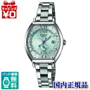 SHW-1510D-2AJF Casio /SHEEN wave solar world 6 Office ladies watch