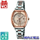 SHW-1510BSG-9AJF Casio /SHEEN wave solar world 6 Office ladies watch