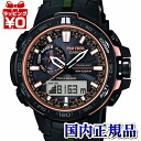 PRW-S6000Y-1JF Casio /PROTREK/ proto Lec direction, temperature, atmospheric pressure, high measurement (third generation) men's watch