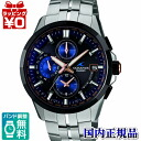 OCW-S3001C-1AJF Casio /OCEANUS/ Osh hole soot Mart access men watch