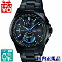 OCW-T2500B-1AJF Casio /OCEANUS/ Osh hole soot Mart access men watch