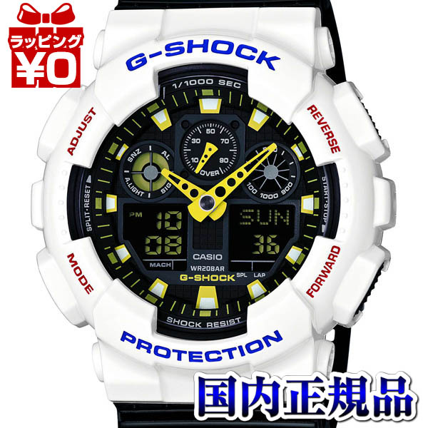 Casio no 5081 roulette how many numbers casio g shock manual 5081 if you are searching for the ebook casio g shock manual 5081 in pdf form then you have come on toright website fandeluxe Choice Image