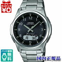 WVA-M630TDE-1AJF Casio /CASIO/WAVE CEPTOR radio solar world 6 mens watch