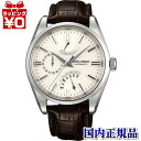 WE0021JD ORIENT/ROYAL ORIENT/ case No.JD00-C00 men watch