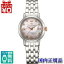 WZ0431NR ORIENT/ orient star contemporary standard / case No.NR1W-Q00 Lady's watch