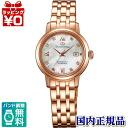WZ0451NR ORIENT/ orient star contemporary standard / case No.NR1W-R00 Lady's watch