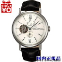 WZ0131DK ORIENT/ orient star classical music semi-skeleton / case No.DK03-C00 men watch