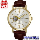 WZ0141DK ORIENT/ orient star classical music semi-skeleton / case No.DK03-C00 men watch