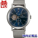WZ0151DK ORIENT/ orient star classical music semi-skeleton / case No.DK03-C00 men watch