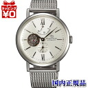 WZ0161DK ORIENT/ orient star classical music semi-skeleton / case No.DK03-C00 men watch