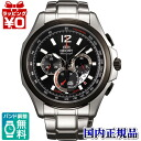 WV0011SY ORIENT/ world stage collection countdown chronograph / case No.SY00-D00 men watch