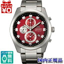 WV0481TT ORIENT/Neo70's BIG CASE/ case No.TT0U-C20 men watch