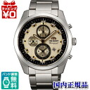 WV0501TT ORIENT/Neo70's BIG CASE/ case No.TT0U-C20 men watch