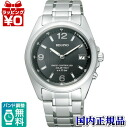 RS25-0343H CITIZEN/REGUNO/ solar technical center radio time signal / standard men watch