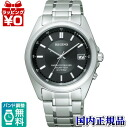 RS25-0344H CITIZEN/REGUNO/ solar technical center radio time signal / standard men watch