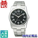 RS25-0212A CITIZEN/REGUNO/ solar technical center / standard men watch