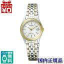 RS26-0053A CITIZEN/REGUNO/ solar technical center / pair Lady's watch