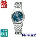 RS26-0041C CITIZEN/REGUNO/ solar technical center / pair Lady's watch