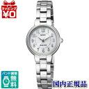 KP1-012-93 CITIZEN/REGUNO/ solar technical center / Lady's Lady's watch